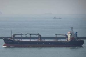 Photo of EASTERN EMERALD ship