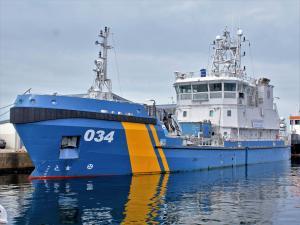 Photo of KBV 034 ship