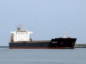 Photo of GLEAMSTAR ship