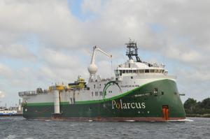 Photo of POLARCUS ALIMA ship