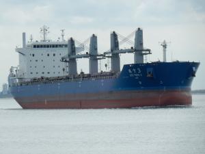 Photo of RUI NING 3 ship