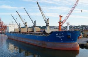 Photo of RUI NING 5 ship