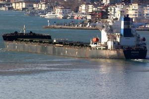 Photo of PROUD ship