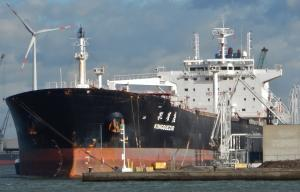 Photo of KONG QUE ZUO ship