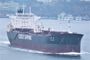 Photo of BAI LU ZUO ship