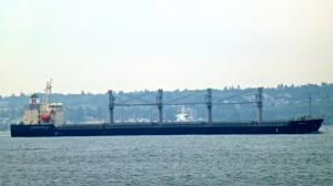 Photo of KEN EI ship