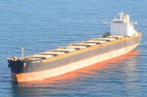 Photo of GLOBAL TALENT ship