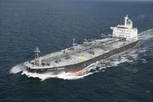 Photo of PACIFIC ZIRCON ship