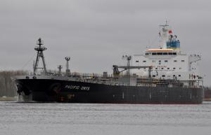 Photo of PACIFIC ONYX ship