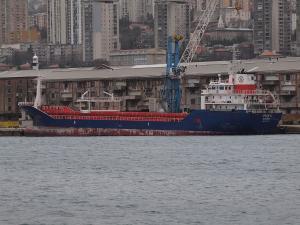 Photo of UGURS ship