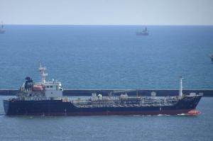 Photo of GOLDEN KEY HANA ship