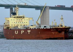 Photo of HIMALAYA ship