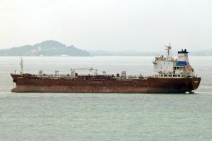 Photo of AULAC FORTUNE ship