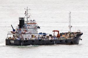 Photo of EMINENCE ship