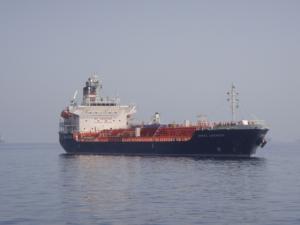 Photo of BUNGA LAVENDER ship