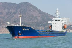 Photo of JIN ZHU ship