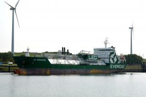 Photo of JS GREENSEA ship