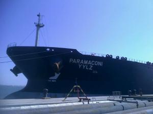 Photo of PARAMACONI ship