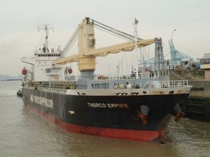 Photo of ZHEDEQINGHUO1588 ship