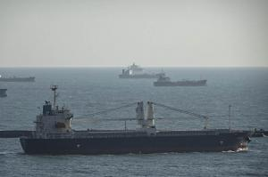 Photo of GINTO ship
