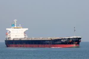 Photo of AOM JULIA ship