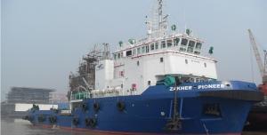 Photo of ZAKHER^PIONEER ship