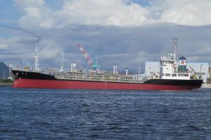 Photo of EISUI ship