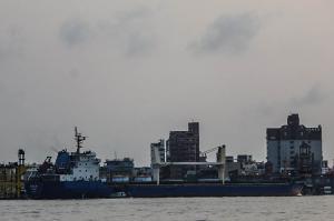 Photo of CHANG LONG ship