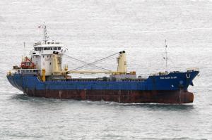 Photo of HAINAMSTAR ship