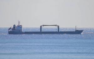 Photo of HERMANA ship