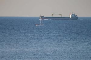 Photo of MV HARTURA ship