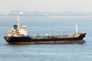 Photo of ORKIM POWER ship