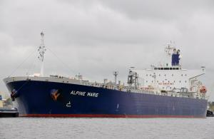 Photo of AKANE ship