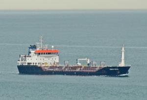 Photo of M/T EMIN REIS ship