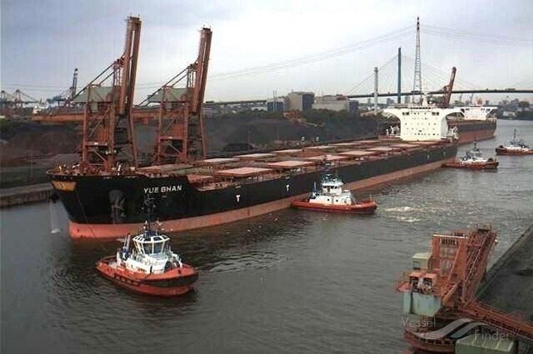 YUE SHAN (MMSI: 477264400) ; Place: Hansaport, Hamburg