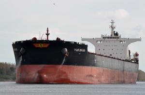 Photo of YUE SHAN ship