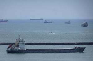 Photo of TONG MAO 7 ship