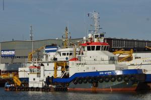 Photo of DMS STORK ship