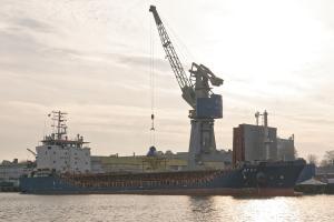 Photo of AGATE ship