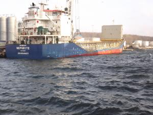 Photo of NEPHRITE ship