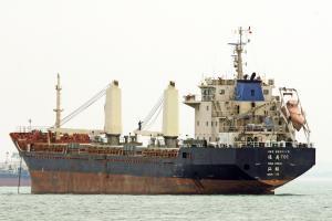 Photo of AN GUO SHAN ship
