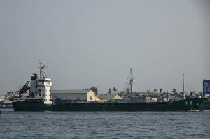 Photo of TAI GANG ship