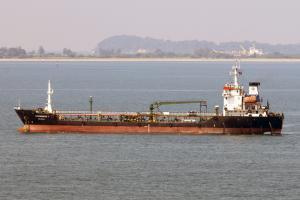 Photo of SOUTHERNPEC 7 ship