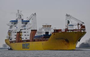 Photo of HAPPY DOVER ship