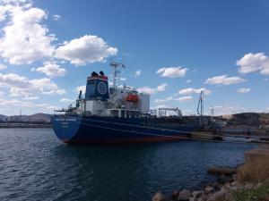 Photo of FAIRCHEM ALDEBARAN ship
