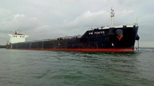 Photo of KM TOKYO ship
