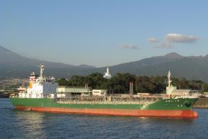 Photo of NO.10 HASSHOMARU ship