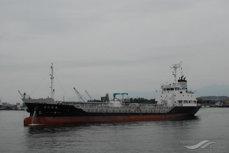 TAIRAMARU photo