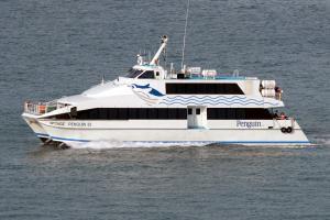 Photo of PENGUIN 32 ship