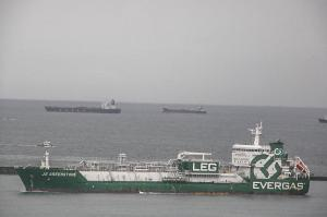 Photo of JS GREENSTONE ship
